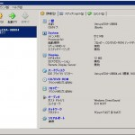VirtualBox-USB-1