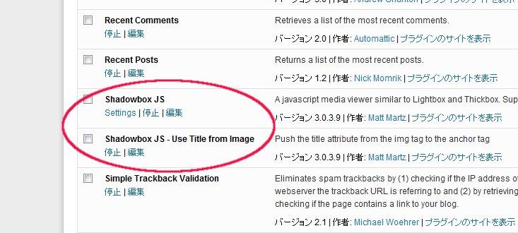 ??? ...  sc 1 st  ???? ??? - ???? ???? & Shadowbox JS | ???? ??? Aboutintivar.Com