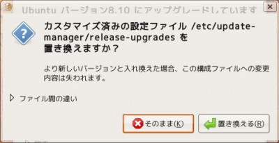 upgrade810-release