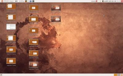 upgrade810-desktop