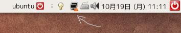 upgrade810-net-icon