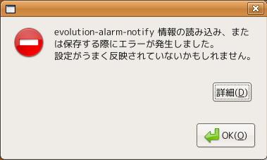 upgrade810-evolution